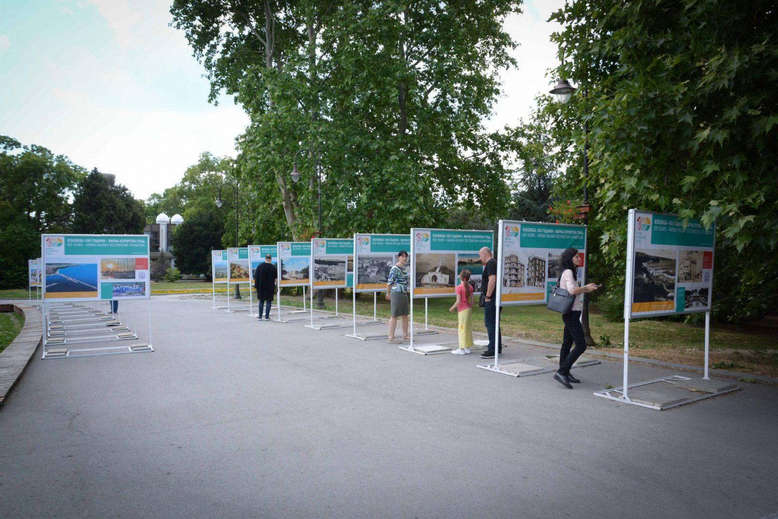 "Откриха изложба ""Варна - 100 години курортен град"""