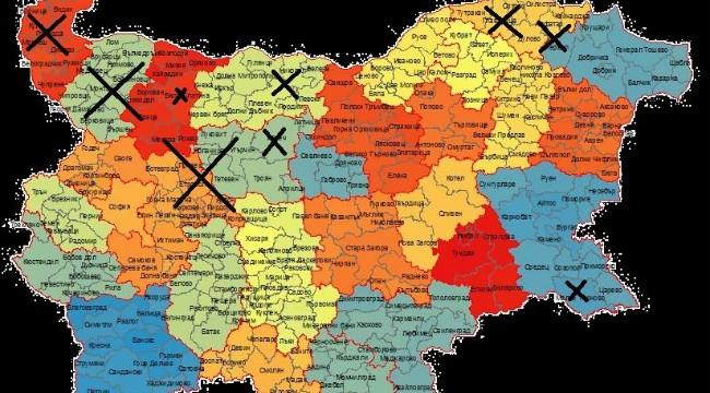 Umirashata Karta Na Blgariya Pan Bg