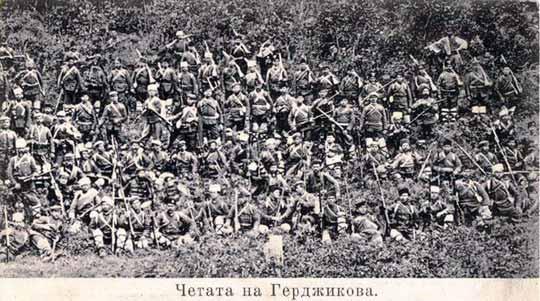 70 ГОДИНИ ОТ СМЪРТТА НА ВЕЛИКИЯ МИХАИЛ ГЕРДЖИКОВ - СОЛУНСКИЯТ АТЕНТАТОР, ВОЙВОДАТА НА ТРАКИЯ И БЪЛГАРСКАТА МАКЕДОНИЯ!
