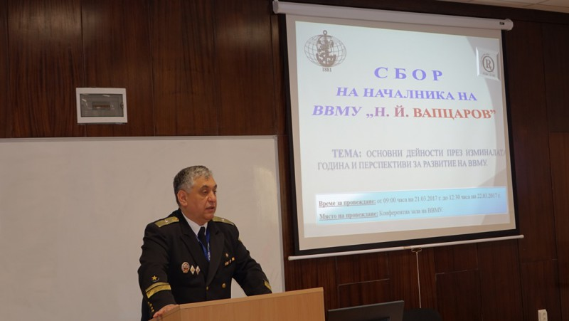 "Bulgarian Naval Academy ""Vaptzarov"" photo feature: Annual Conference of Adm. Boyan Mednikarov, ANSYS seminar and visit to the Naval and Auxiliary Vessels Flotilla"