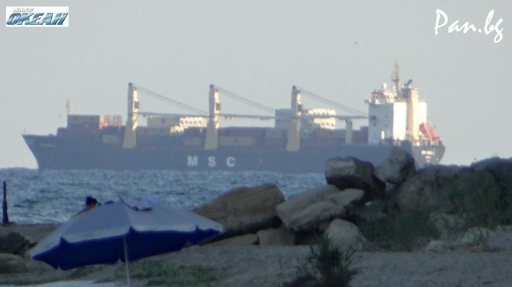 Морска администрация - Панама откри офис в Бургас