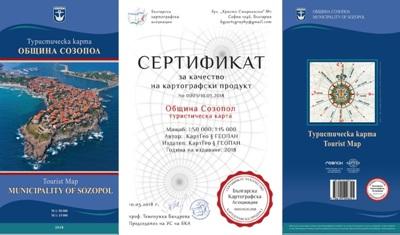 Представят в Созопол първата сертифицирана едромащабна туристическа карта на общината