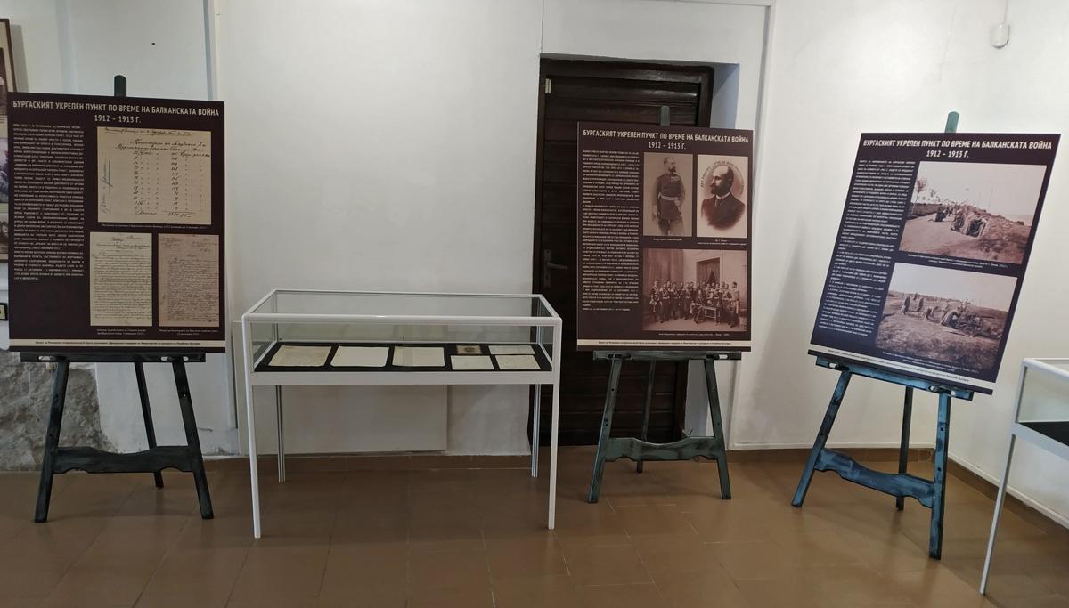 """Изложба """"Бургаският укрепен пункт по време на Балканската война 1912 – 1913 г."""" по повод честването на Деня на Тракия (26-ти март)"""