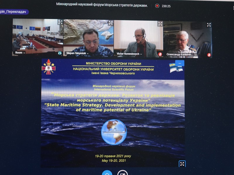 Морско училище участва във форум за сигурността в Черно море