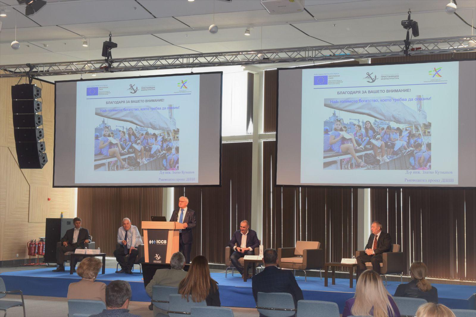 ДППИ: Внедрена е авангардна цифрова инфраструктура за наблюдение и управление на корабния трафик