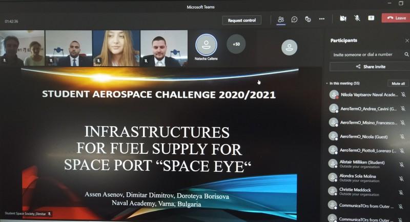 Студентски екип на Морско училище отличен в конкурс на Европейската космическа агенция