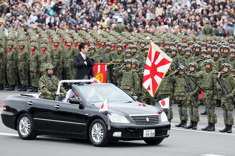 Военен парад в Япония