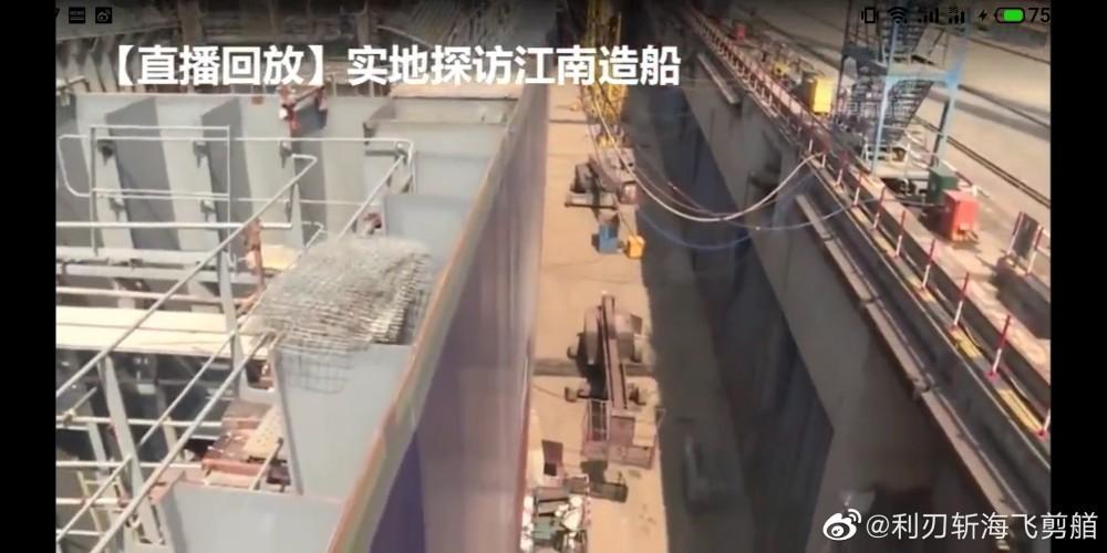 Първи снимки от близо на строящия се трети китайски самолетоносач