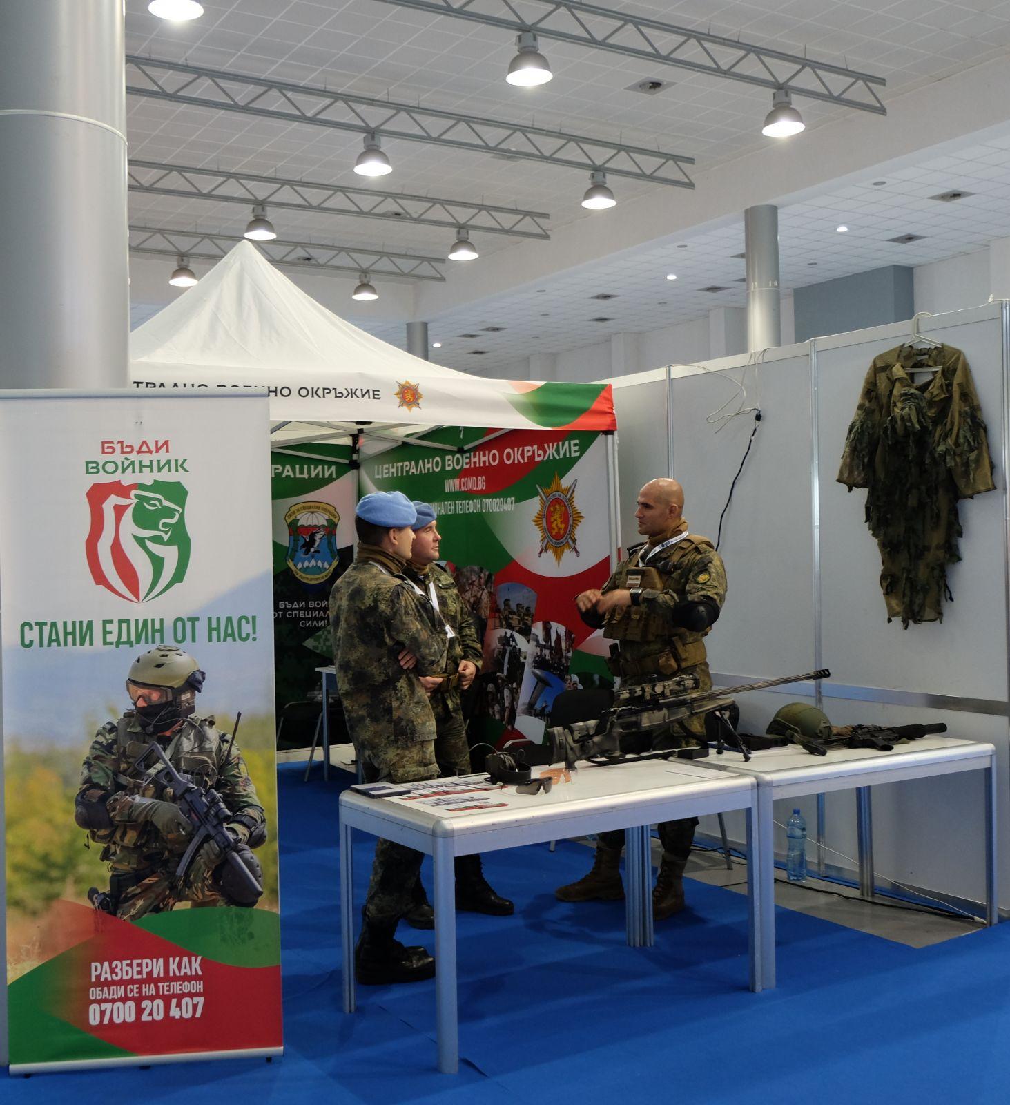 """""""ХЕМУС 2020"""" – малка фотогалерия на някои от българските щандове"""