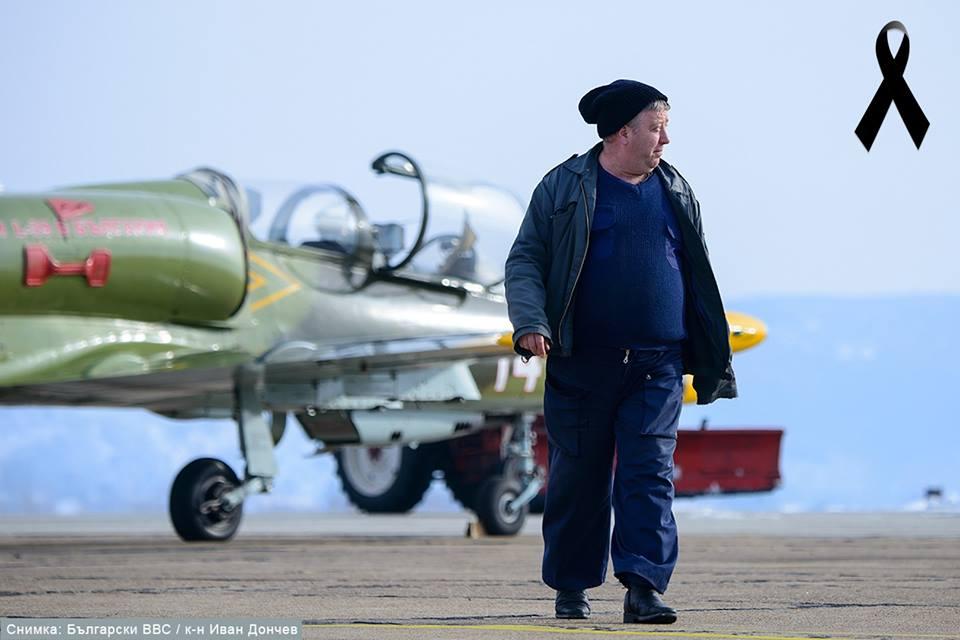 Отлетя завинаги от старта и офицерски кандидат Стилиян Атанасов