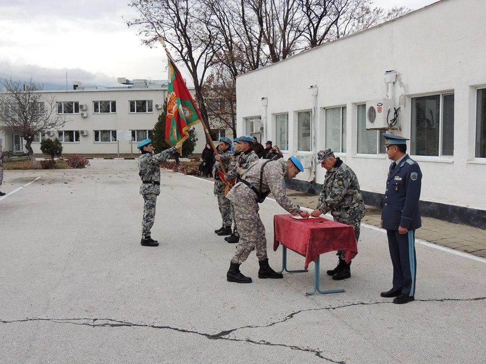 Новоназначени военнослужещи положиха военна клетва в 24-та авиобаза – Крумово