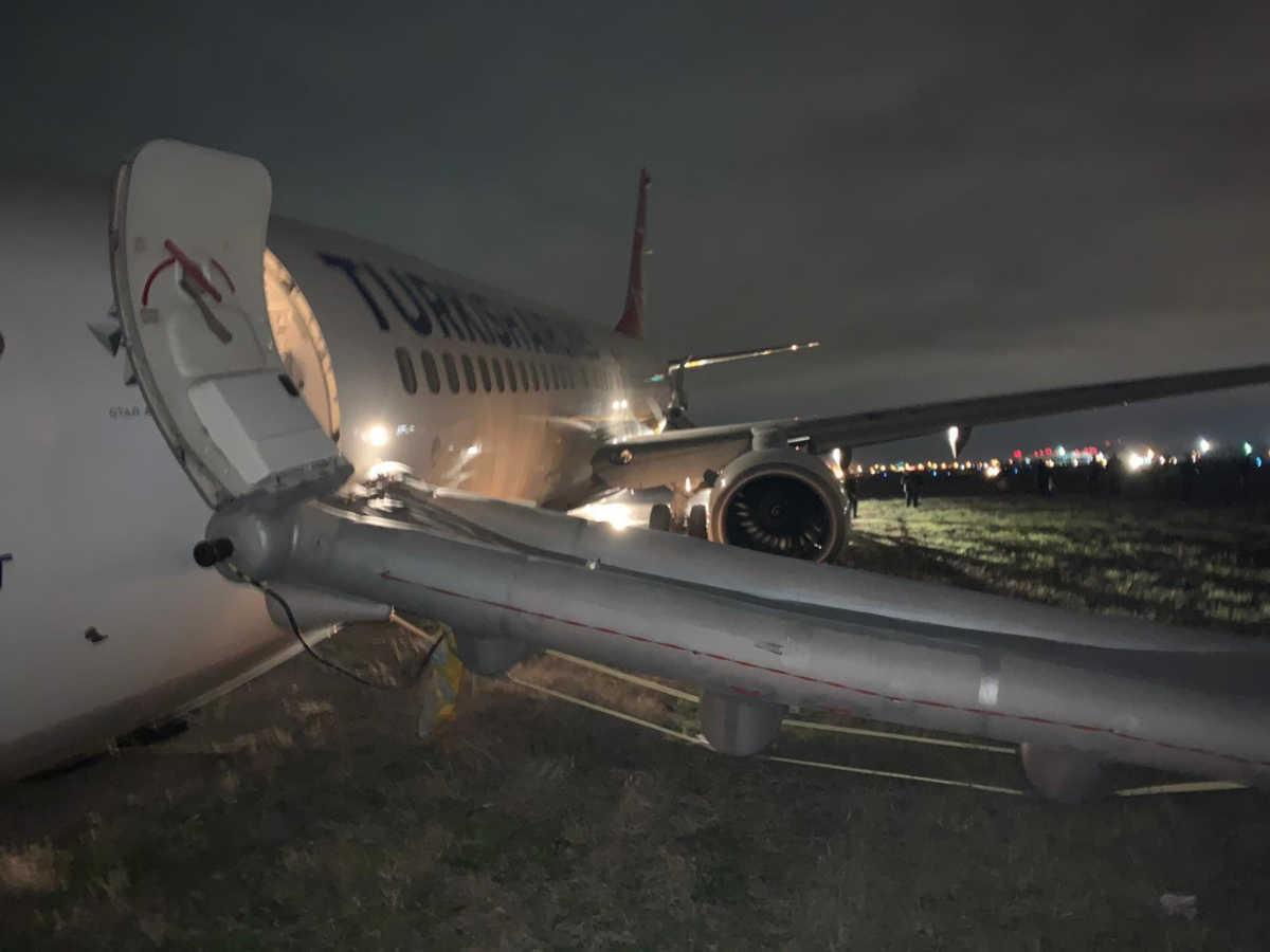 Инцидент с турски Boeing 737 в Украйна