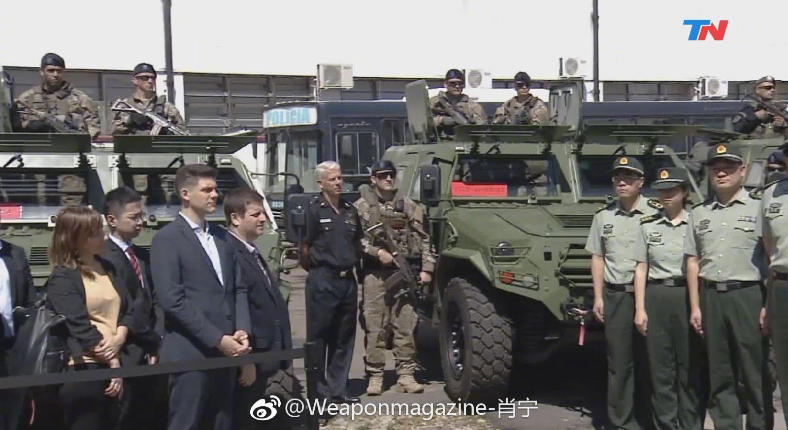 Китай оказа безвъзмездна военна помощ на Аржентина