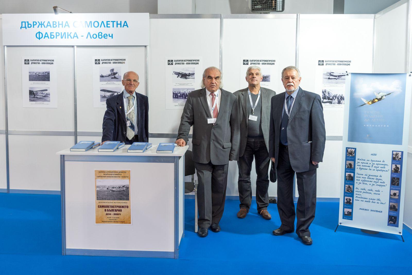 """""""ХЕМУС 2020"""": Документална фотоизложба """"Самолетостроенето в България"""""""