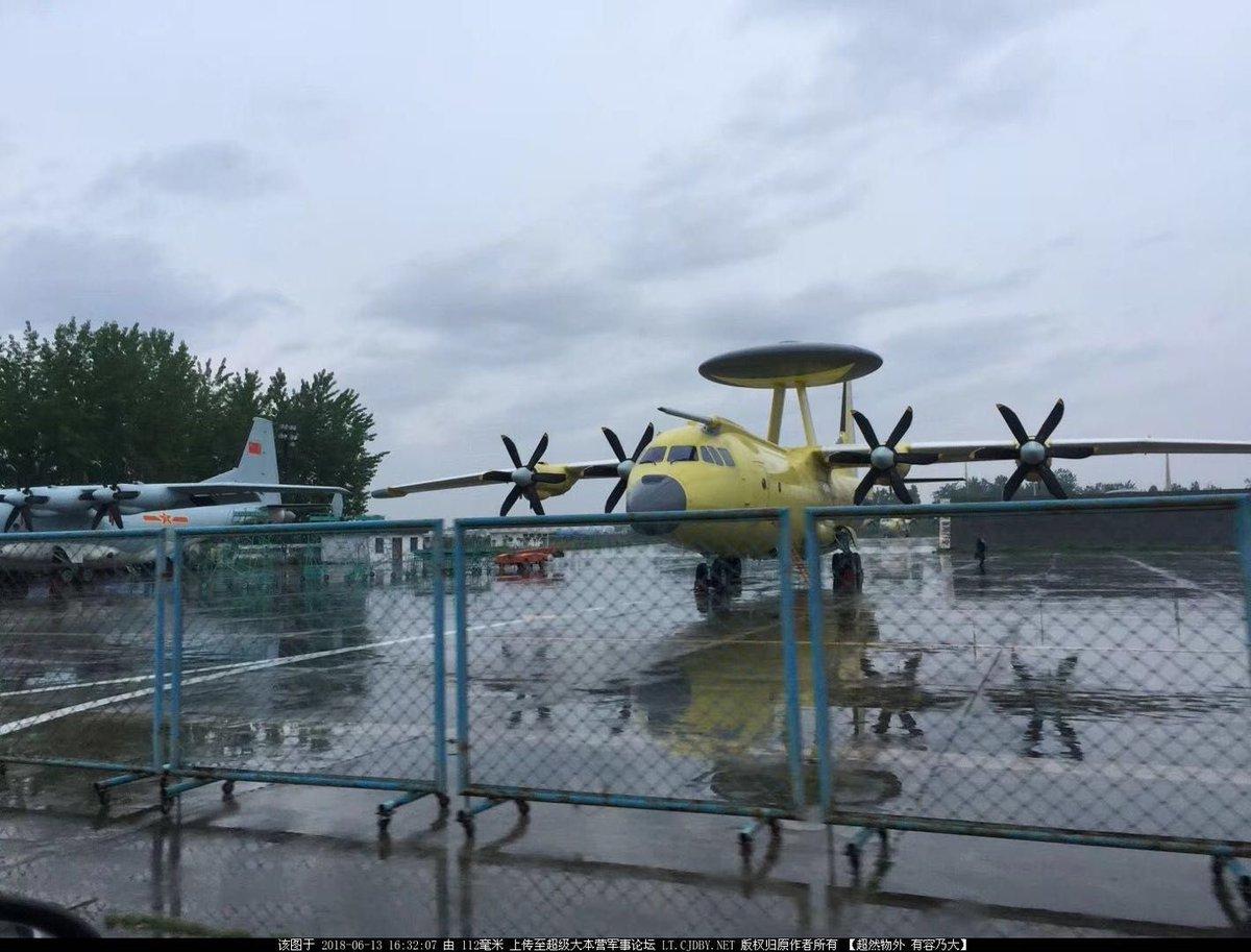 Фотофакт: Модернизираният китайски самолет за ДРЛОиУ KJ-500А