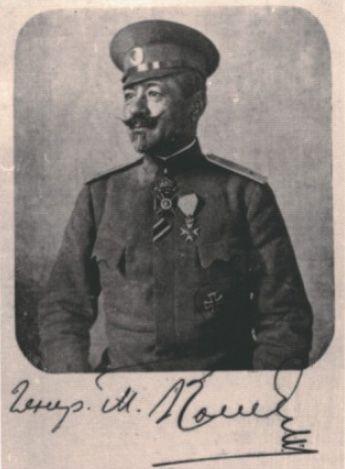 102 години от смъртта на генерал Иван Колев