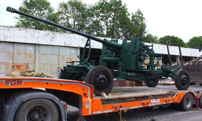 Зенитно оръдие в памет на Пети полк в Шумен