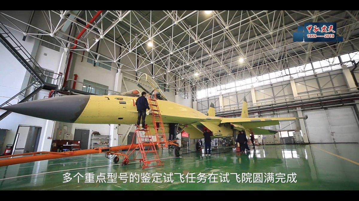 """Първи  качествени изображения на китайския """"клонинг"""" на руския изтребител Су-35"""