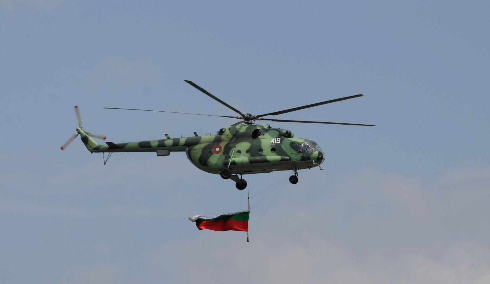 Report: Graf Ignatievo AFB Air Show