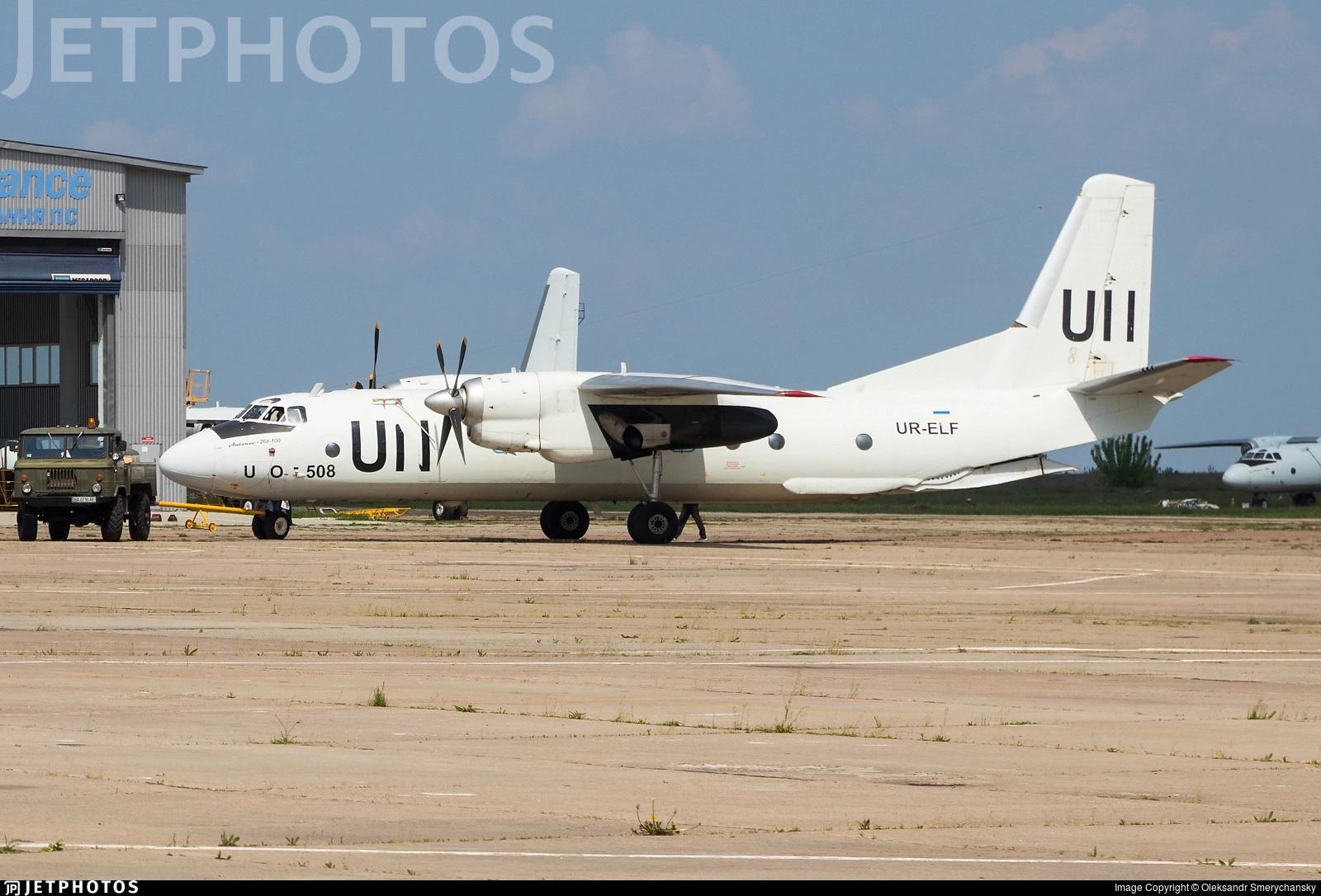 Два Ан-26 в небето на България