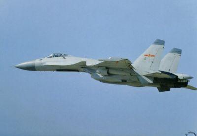 изтребител J-15