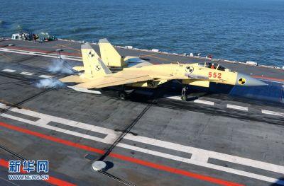 J-15 Sun Cong