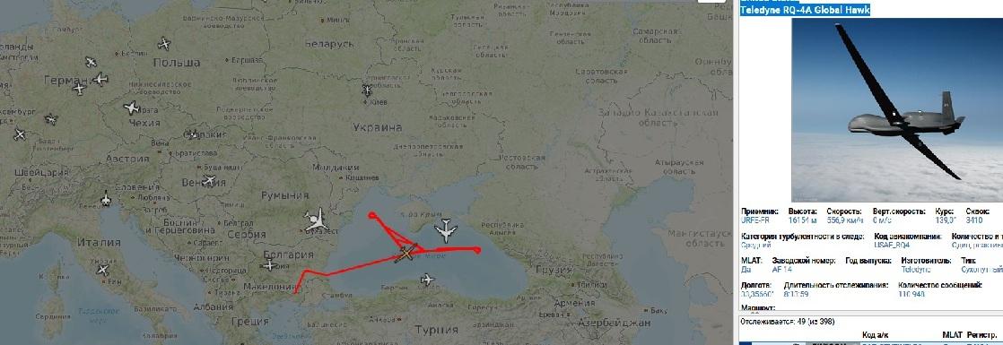 Висока активност на разузнавателни полети в близост до границите на РФ