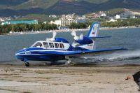 Бe-103