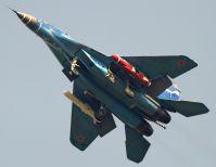 МиГ-29КУБР