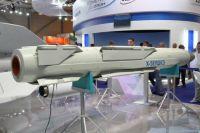 ракета Х-58УШК