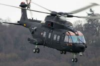 вертолет HH-101A