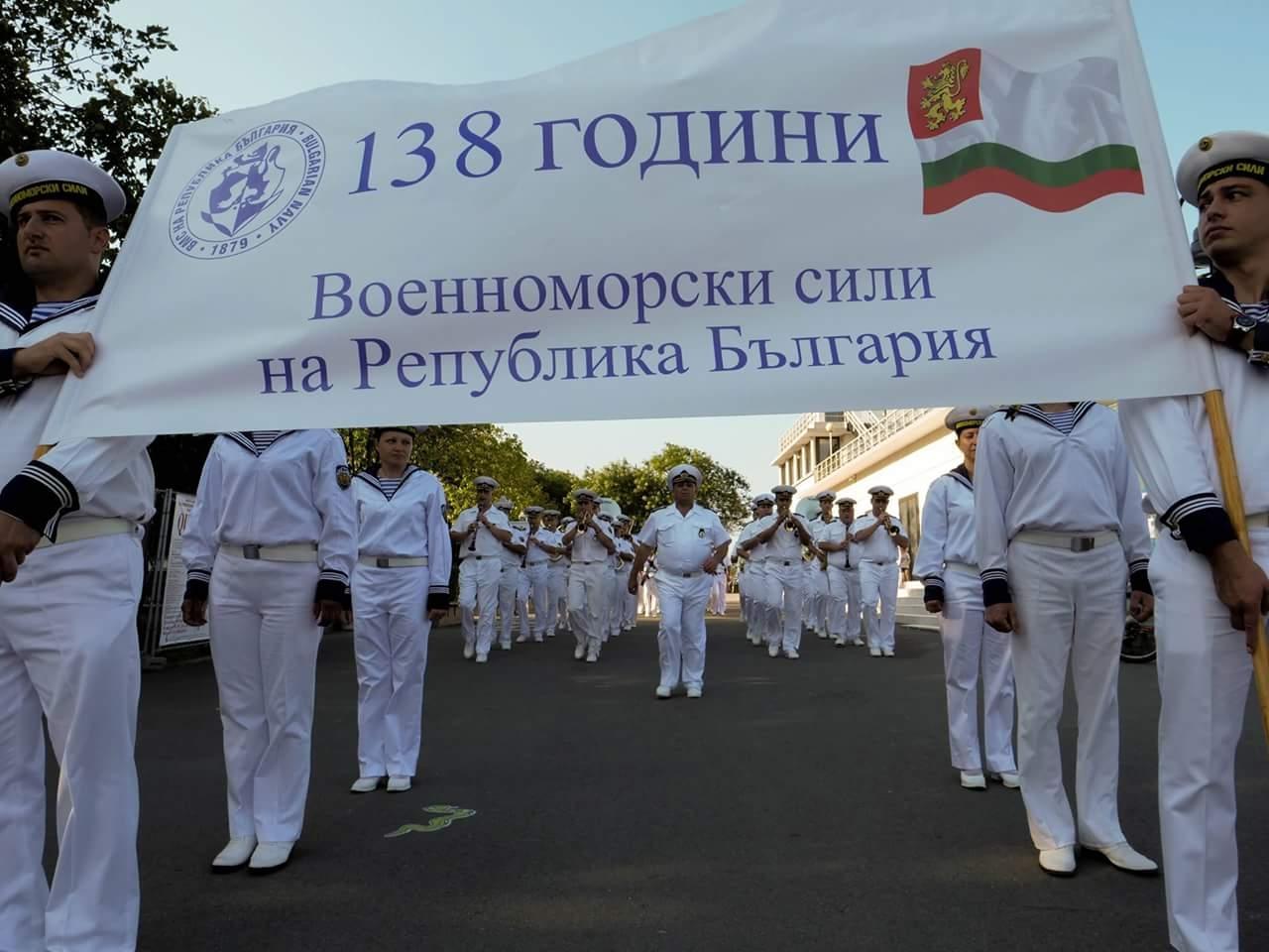 Тържествени мероприятия по случай Празника на Военноморските сили в Бургас, 9 август 2017 (ФОТО ГАЛЕРИЯ)