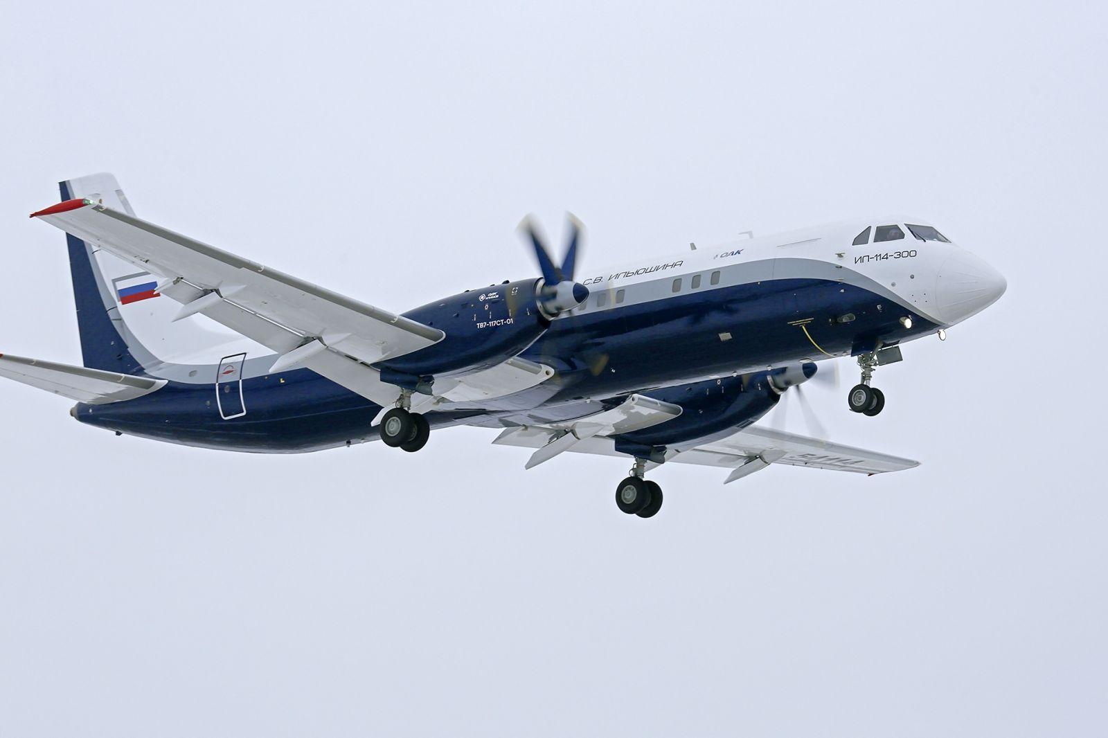 """МАКС-2021: """"Аврора"""" възнамерява да поръча 19 регионални самолета Ил-114-300"""