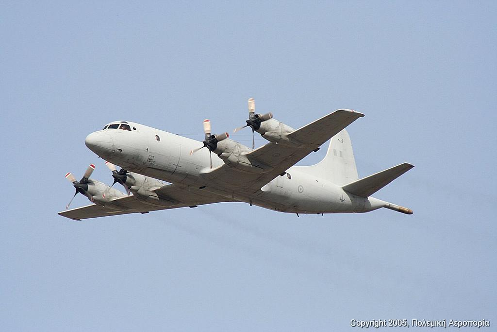 Одобрено е споразумение с Гърция във връзка с изпълнението на мисия на морската патрулна авиация от летище Безмер