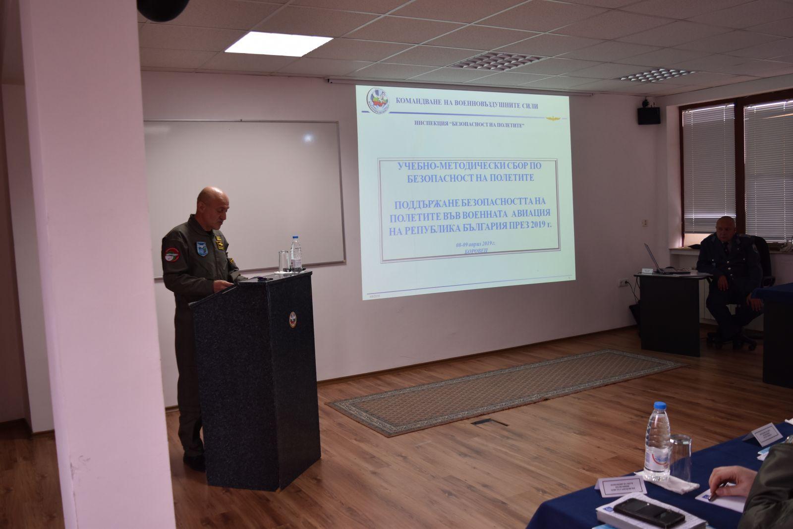 Учебно-методически сбор по безопасност на полетите във ВВС (ГОЛЯМА ЩАБНА ГАЛЕРИЯ)