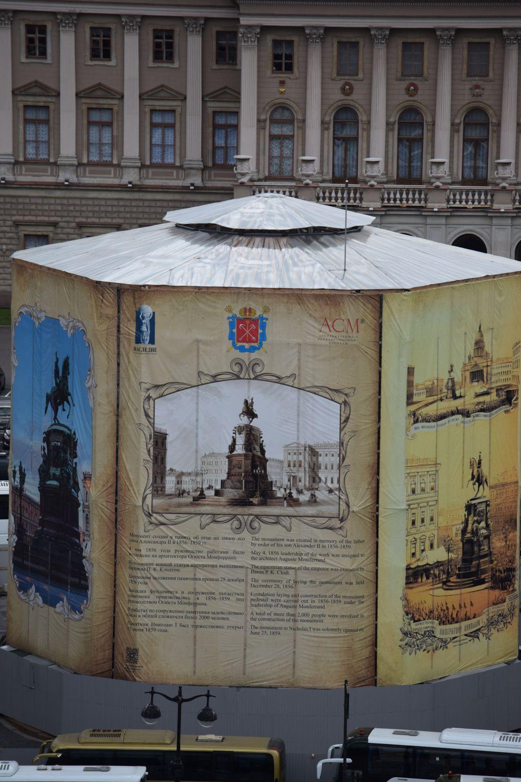 Дъждовен вторник в Санкт-Петербург - част 2 (ГОЛЯМА ПЕТЕРБУРГСКА ГАЛЕРИЯ)