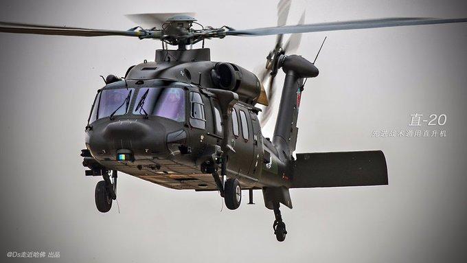 Появявиха се изображения на възможен противоподводен вариант на китайския хеликоптер Z-20