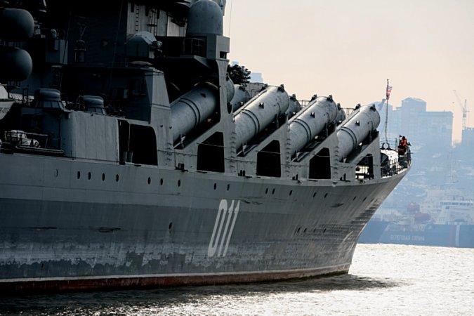 Корабите на Тихоокеанския флот са оттретирали вертолетни  операции