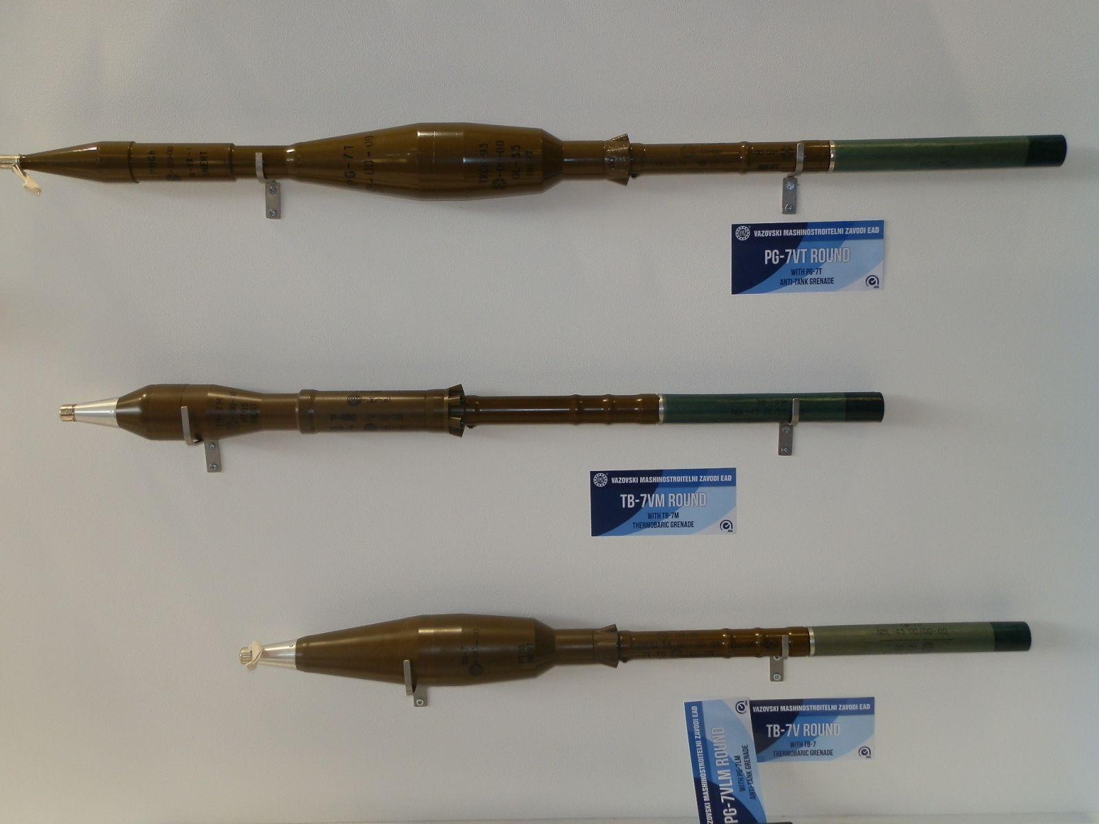 ХЕМУС 2020: ВМЗ с нов 155 mm снаряд, семейство БЛА, нов РПГ за еднократна употреба и изстрели за РПГ-7