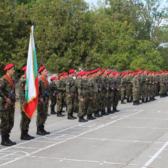 59 новоназначени военнослужещи положиха военна клетва във 2-ра Тунджанска механизирана бригада – Стара Загора