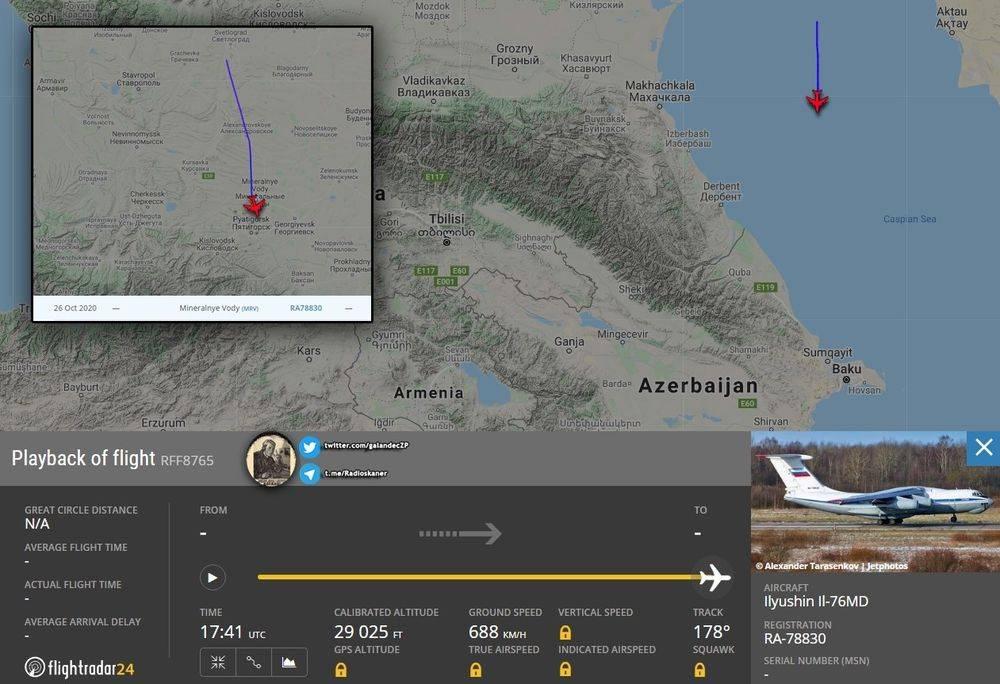 С изключени транспондери руски самолети прехвърлят оръжия в Армения