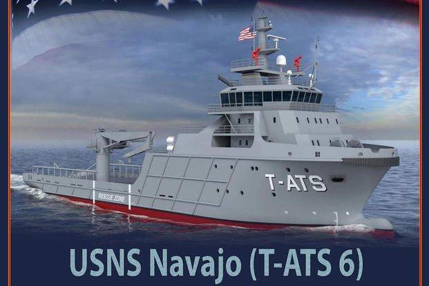 USNS Cherokee Nation  - новият буксир от ВМС на САЩ