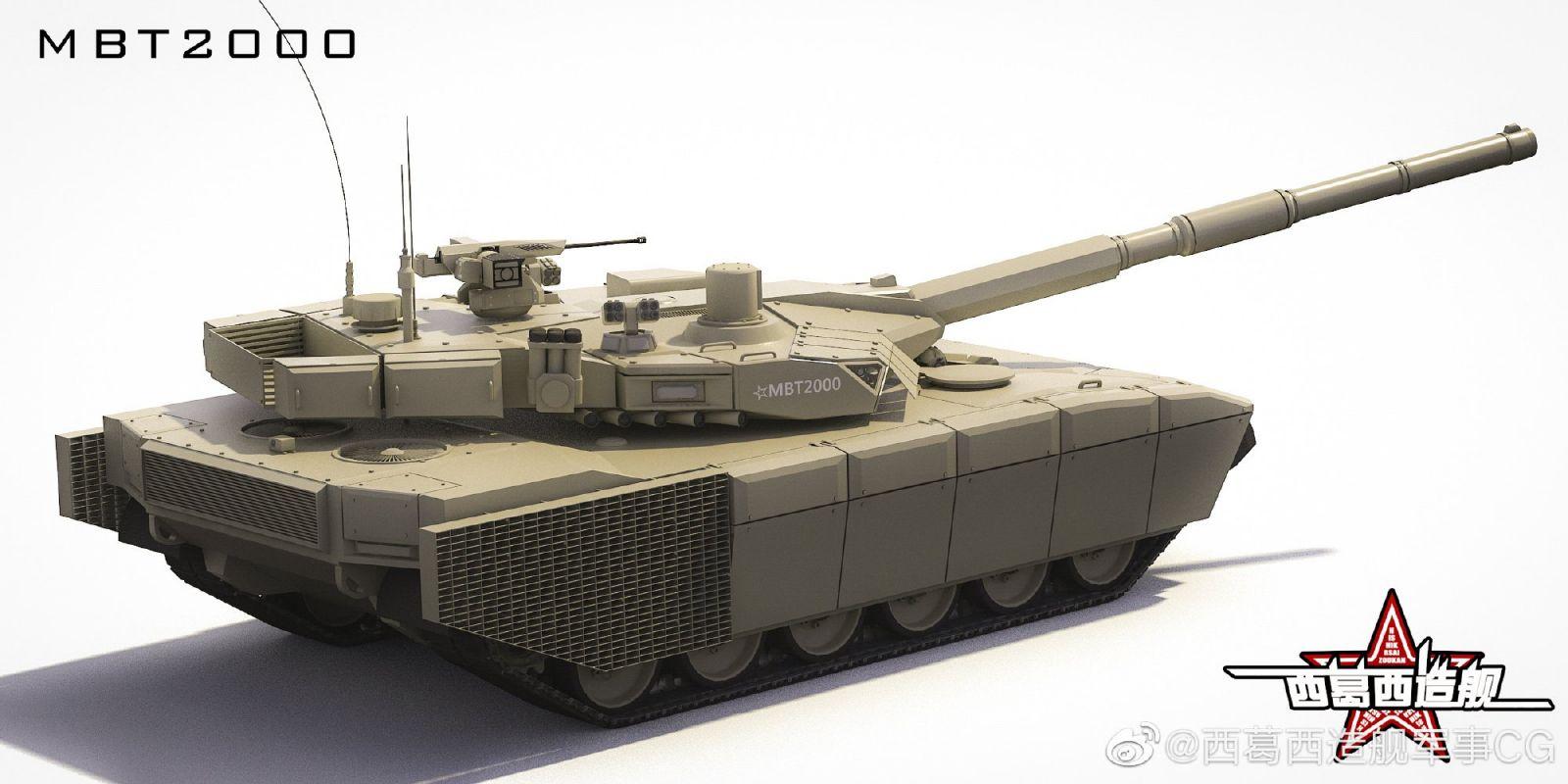 Как ще изглежда танкът на бъдещето в Китай?