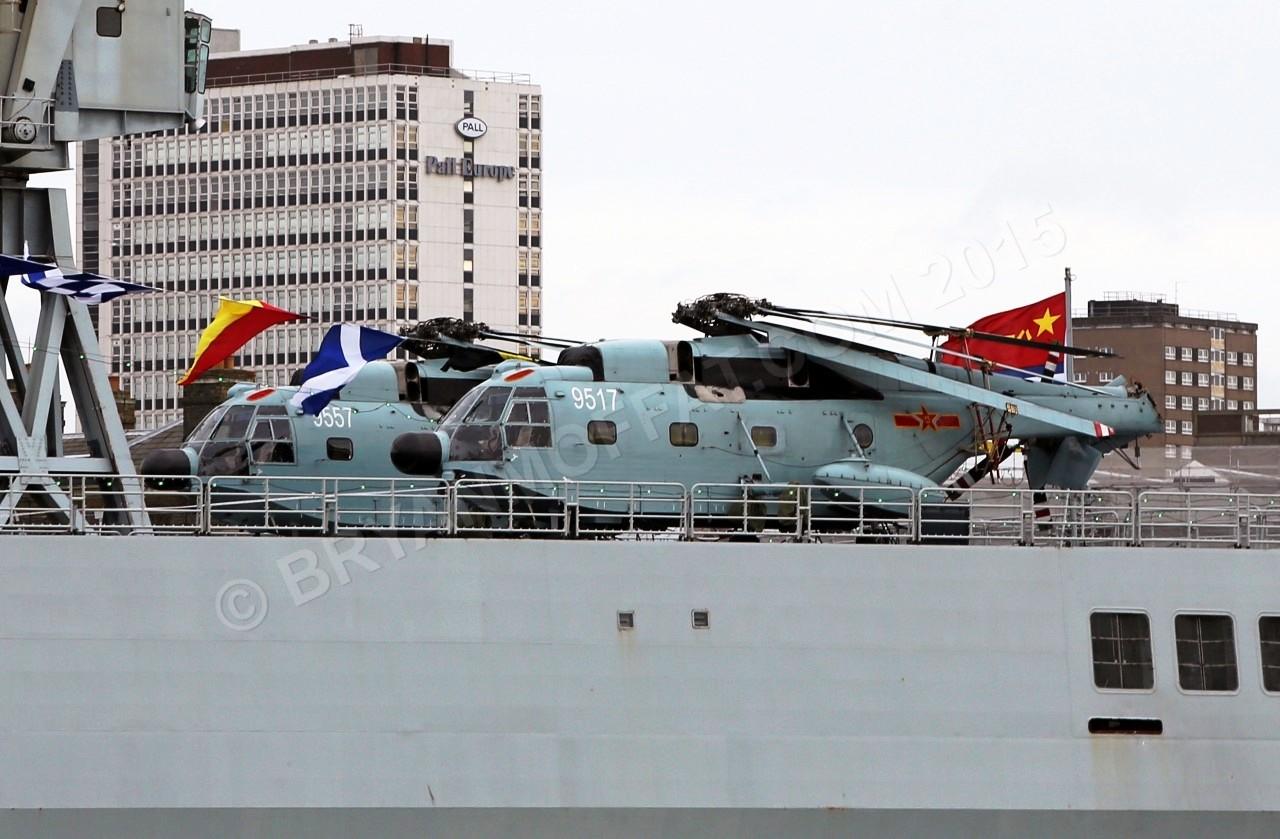 Китайският десантен вертолетоносач Chan Bay Chan