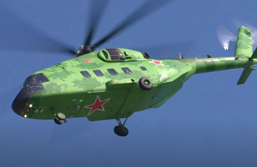 Руското МО ще получи VIP-хеликоптер до края на годината