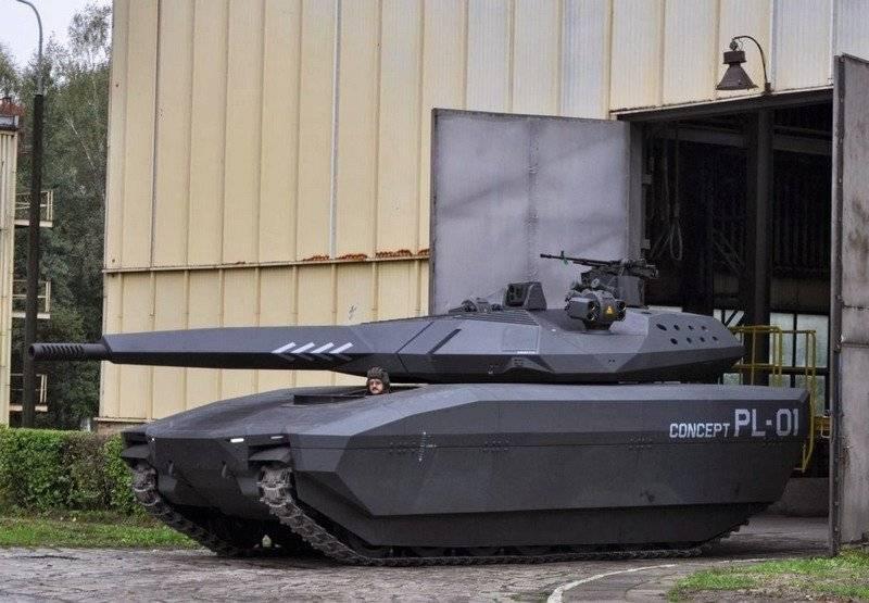 Южна Корея показа перспективния стелт-танк от ново поколение NGMBT