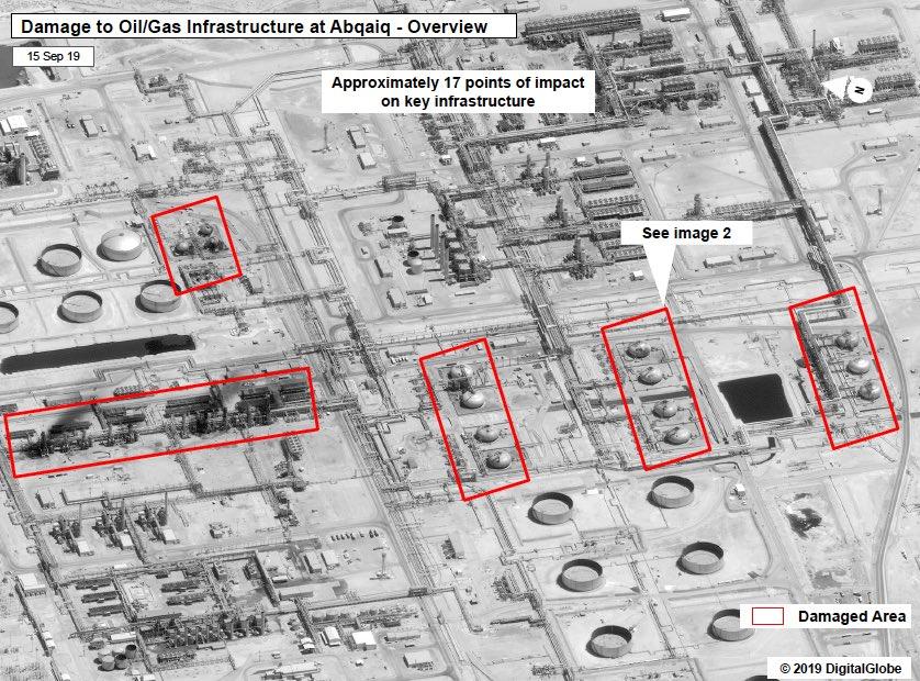 Последствията от ударите върху съоръженията на саудитската петролна индустрия