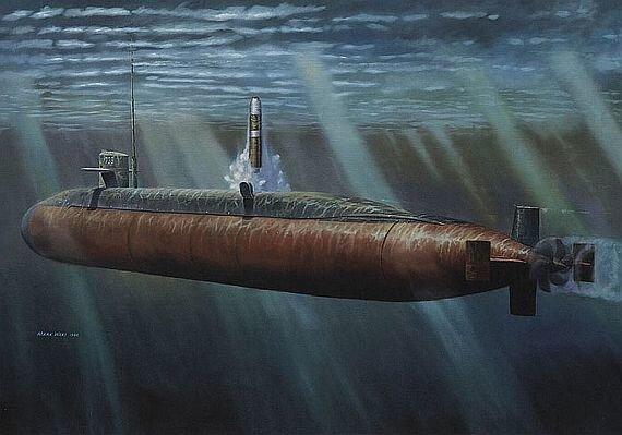 Trident II ще бъде интегрирана в общото ракетно отделение