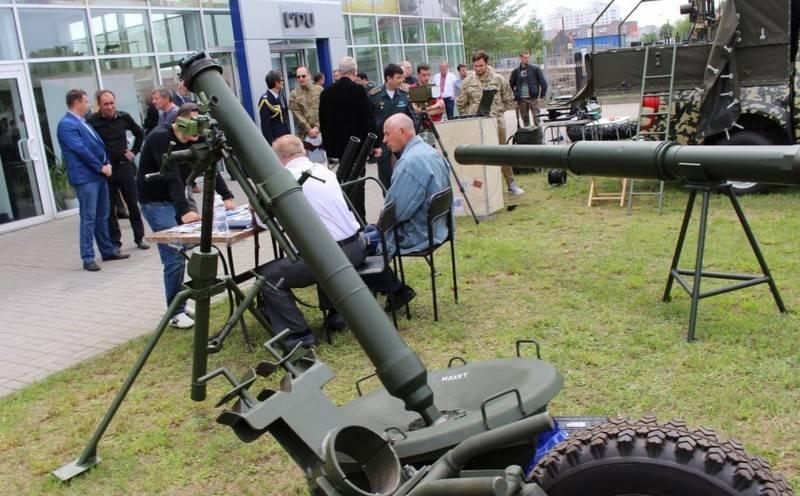 В Украйна, показаха танково оръдие собствено производство