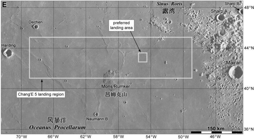 Китай се подготвя да започне мисия с възвращаем апарат до Луната